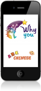 ABC Chinese - Why You